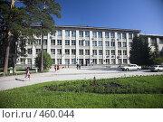 Купить «Новосибирский государственный университет», фото № 460044, снято 3 июля 2008 г. (c) Коваль Василий / Фотобанк Лори
