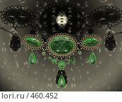 Купить «Колье с изумрудом», иллюстрация № 460452 (c) Владимир Ильин / Фотобанк Лори