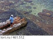Рыбак. Стоковое фото, фотограф Бельская (Ненько) Анастасия / Фотобанк Лори
