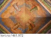 Купить «Звенигород. Фреска на потолке в подклете Троицкой церкви Саввино-Сторожевского монастыря», фото № 461972, снято 13 июля 2008 г. (c) Shawn A. Nelson / Фотобанк Лори