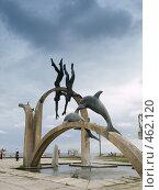 Купить «Памятник в Пицунде», фото № 462120, снято 11 сентября 2008 г. (c) Миронова Евгения / Фотобанк Лори