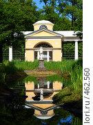 Купить «Вид на Вольер в Павловском парке», фото № 462560, снято 22 июня 2008 г. (c) Михаил Коханчиков / Фотобанк Лори
