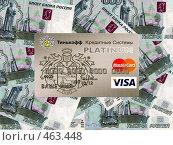 Купить «Кредитная карта и деньги», фото № 463448, снято 15 ноября 2018 г. (c) Anna / Фотобанк Лори