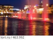 Купить «Фонтаны ночью в москве», фото № 463992, снято 17 сентября 2008 г. (c) Малютин Павел / Фотобанк Лори