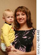 Купить «Молодая мама с ребенком», эксклюзивное фото № 464448, снято 17 сентября 2008 г. (c) Ирина Терентьева / Фотобанк Лори