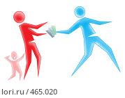 Купить «Прости, дорогая, наша встреча - ошибка», иллюстрация № 465020 (c) Олеся Сарычева / Фотобанк Лори