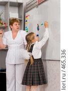 Купить «Первоклассница с первым учителем у доски», фото № 465336, снято 18 сентября 2008 г. (c) Федор Королевский / Фотобанк Лори