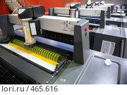 Купить «Оборудование для печати», фото № 465616, снято 19 июня 2019 г. (c) Losevsky Pavel / Фотобанк Лори
