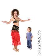 Купить «Танцовщица и ребенок», фото № 465776, снято 5 июля 2020 г. (c) Losevsky Pavel / Фотобанк Лори