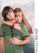 Купить «Молодая пара», фото № 465928, снято 17 июня 2019 г. (c) Losevsky Pavel / Фотобанк Лори