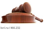 Купить «Деревянный молоток судьи», иллюстрация № 466232 (c) Панюков Юрий / Фотобанк Лори