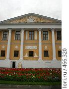 Купить «Международный центр - музей имени Н. К. Рериха», фото № 466320, снято 18 сентября 2008 г. (c) Anna / Фотобанк Лори