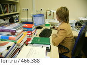 Купить «Современный библиотекарь», фото № 466388, снято 13 января 2000 г. (c) Наталья Волкова / Фотобанк Лори