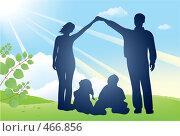 Семья. Стоковая иллюстрация, иллюстратор Losevsky Pavel / Фотобанк Лори