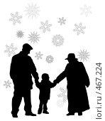 Купить «Семья», иллюстрация № 467224 (c) Losevsky Pavel / Фотобанк Лори