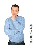 Купить «Портрет мужчины», фото № 467608, снято 16 сентября 2019 г. (c) Losevsky Pavel / Фотобанк Лори