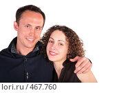Купить «Молодая пара», фото № 467760, снято 22 августа 2018 г. (c) Losevsky Pavel / Фотобанк Лори