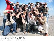 Купить «Фотографы», фото № 467816, снято 21 августа 2018 г. (c) Losevsky Pavel / Фотобанк Лори