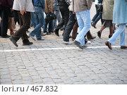 Купить «Туристы на Красной площади», фото № 467832, снято 14 декабря 2018 г. (c) Losevsky Pavel / Фотобанк Лори