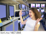 Купить «Женщина смотрит на телевизор», фото № 467888, снято 22 октября 2018 г. (c) Losevsky Pavel / Фотобанк Лори