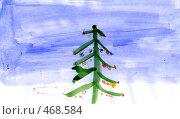 Купить «Новый год. Ёлка», иллюстрация № 468584 (c) Козырин Илья / Фотобанк Лори