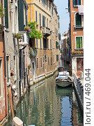 Купить «Канал на окраине Венеции», фото № 469044, снято 9 апреля 2020 г. (c) Сергей Лебедев / Фотобанк Лори