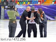 Купить «Озорные знаменитости», фото № 472296, снято 25 марта 2008 г. (c) Сергей Лаврентьев / Фотобанк Лори