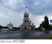Церковь. Стоковое фото, фотограф Алексей Литовченко / Фотобанк Лори