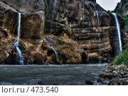 Купить «Чегемские водопады», фото № 473540, снято 30 августа 2008 г. (c) Маковеев Антон / Фотобанк Лори