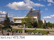Купить «Омск. Музыкальный театр», фото № 473764, снято 8 июня 2008 г. (c) Julia Nelson / Фотобанк Лори