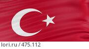 Купить «Флаг Турции», иллюстрация № 475112 (c) Панюков Юрий / Фотобанк Лори