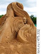 Купить «Скульптура из песка», фото № 475332, снято 1 июня 2008 г. (c) Ivanova Irina / Фотобанк Лори