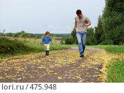 Купить «Осенний марафон», фото № 475948, снято 23 мая 2018 г. (c) Наталья Груздева / Фотобанк Лори