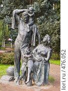 """Купить «Парковая скульптура """"Счастливая семья"""" на ВВЦ», фото № 476052, снято 22 сентября 2008 г. (c) Эдуард Межерицкий / Фотобанк Лори"""