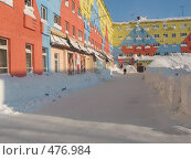 Купить «Хрущевки зимой», фото № 476984, снято 17 марта 2008 г. (c) Назаренко Ольга / Фотобанк Лори