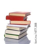 Купить «Стопка книг», фото № 477388, снято 2 июля 2008 г. (c) Cветлана Гладкова / Фотобанк Лори