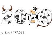 Купить «2009 год огненного быка», иллюстрация № 477588 (c) Анна Боровикова / Фотобанк Лори