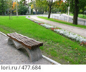 Купить «Скамейка осенью», фото № 477684, снято 21 сентября 2008 г. (c) Юлия Подгорная / Фотобанк Лори