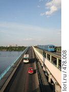 Купить «Мост-метро», фото № 478008, снято 22 мая 2008 г. (c) Никончук Алексей / Фотобанк Лори