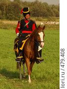 Степной казак (2008 год). Редакционное фото, фотограф Смирнова Лидия / Фотобанк Лори