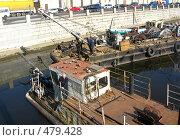 Купить «Очистка Обводного канала. Петербург», фото № 479428, снято 22 сентября 2008 г. (c) Юлия Подгорная / Фотобанк Лори