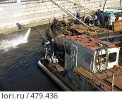 Купить «Углубление Обводного канала. Петербург», фото № 479436, снято 22 сентября 2008 г. (c) Юлия Подгорная / Фотобанк Лори