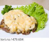 Купить «Мясо с грибами и сыром», фото № 479604, снято 25 сентября 2008 г. (c) паша семенов / Фотобанк Лори