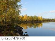Купить «Осень на озере», фото № 479700, снято 11 сентября 2008 г. (c) Владимир Тимошенко / Фотобанк Лори