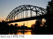 Никольский мост (город Кинешма) Стоковое фото, фотограф Баскаков Андрей / Фотобанк Лори