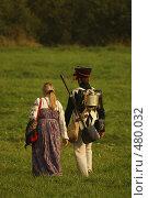 Купить «Парочка», фото № 480032, снято 6 сентября 2008 г. (c) Смирнова Лидия / Фотобанк Лори