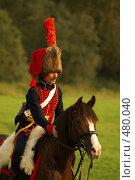 Купить «Казак на страже», фото № 480040, снято 6 сентября 2008 г. (c) Смирнова Лидия / Фотобанк Лори