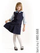Купить «Ученица», фото № 480668, снято 25 сентября 2008 г. (c) Лисовская Наталья / Фотобанк Лори