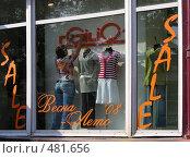 Купить «Москва .Витрина магазина.», эксклюзивное фото № 481656, снято 21 августа 2008 г. (c) lana1501 / Фотобанк Лори