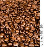 Купить «Фон из зерен кофе», фото № 481804, снято 22 июня 2008 г. (c) Валерия Потапова / Фотобанк Лори